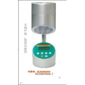 FKC-1型浮游菌采样器