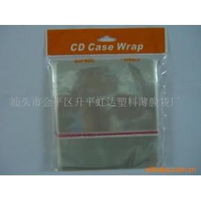 CD-R光盘袋 OPP 光盘袋