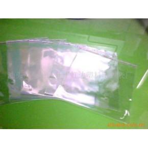 光盘袋 15.4*20+4