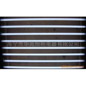 T4(纯三基色粉)灯管 T4直型荧光灯管