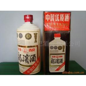94年48度(酱香型)特酿龙滨酒