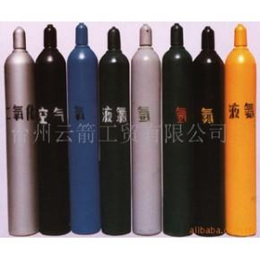 批发供应工业气瓶 40L