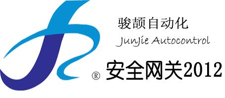 上海骏颉自动化设备有限公司
