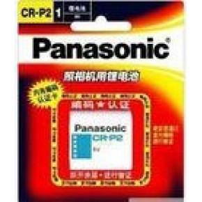 松下锂电池CR-P2
