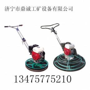批发价混凝土抹光机 水泥抹平机 汽油抹光机