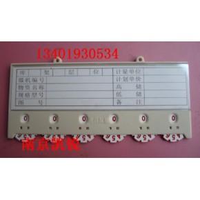 磁性汽车零件卡,磁性车位卡,零件库存卡,货架专用卡-1340
