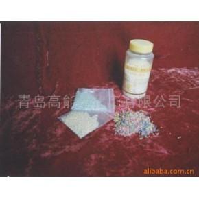彩色香味硅胶 高能达 通用型