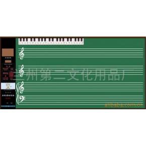 提供五线谱音乐电教板