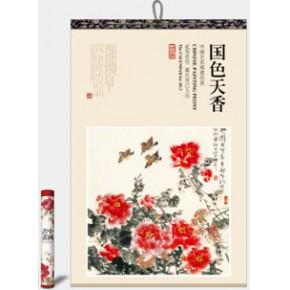 月历礼品,国色天香月历,月历厂家批发,对开月历专卖,温州挂历