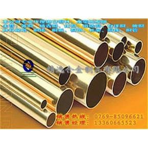 进口黄铜排C27200高耐磨黄铜板