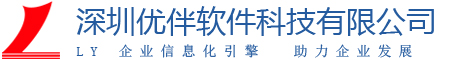 深圳市优伴新创软件科技有限公司