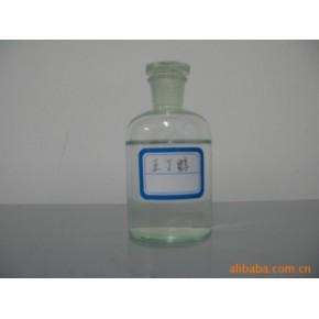 正丁醇、辛醇、异丁醇 液体