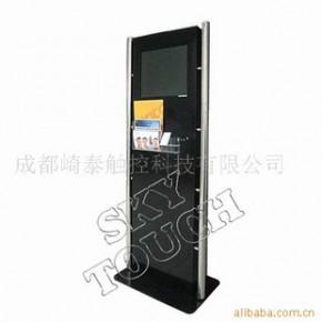 触摸液晶自助服务终端查询一体机,出口内销,19英寸