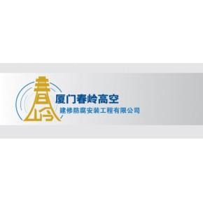 中国高空⑨中国高空