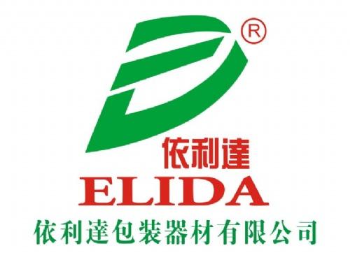 惠州市依利达包装设备有限公司