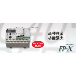 AFPX-C40T AFPX-C38AT松下plc