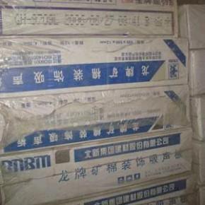 北京龙牌吊顶 龙牌吊顶价格批发 龙牌吊顶厂家 首选万淼源