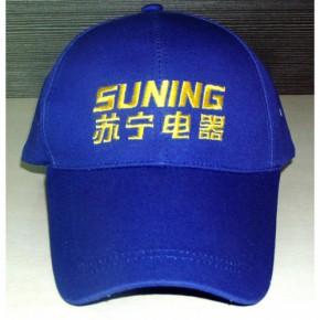 佛山广告帽,江门广告帽,中山广告帽,珠海广告帽