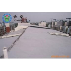 中国泡沫混凝土/泡沫混凝土墙体浇筑/YT泡沫混凝土
