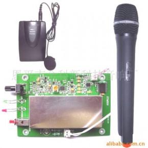 STM89汽车专业无线麦克风