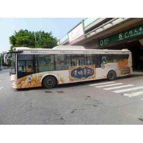 广州公交车经火车站公交车身广告投放找奥华