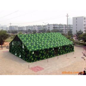 军品帐篷 96通用指挥帐篷