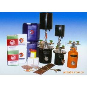 助焊剂(制冷行业用防氧化剂);焊剂罐;焊接工具
