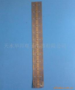 【集成电路引线框架ic