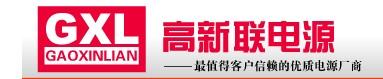 深圳市高新联电子有限公司