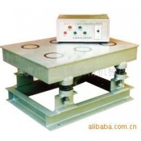 程控磁盘振动台; 含气量测定仪