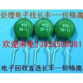 高价收购ic深圳ic回收长丰电子回收公司找长丰价格高