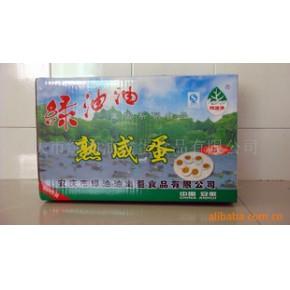 咸蛋 绿油油 常温下180(天)