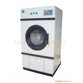 25公斤工业烘干机 烘干