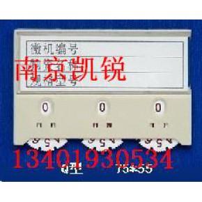 带磁卡片,带磁标牌,磁性仓储卡,库房标牌-134019305