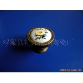 陶瓷手柄 景德镇陶瓷(cm)