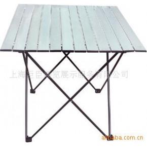 铝合金折叠桌 铝合金 70*70*70