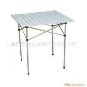 铝合金折叠桌 铝合金 铝合金本色