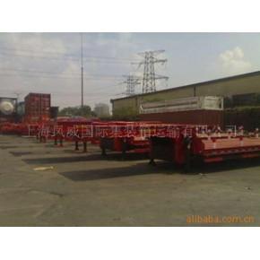 提供大件机械运输服务 大型货物