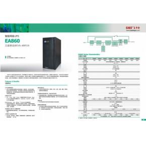 EA860系列(工频三进单出)