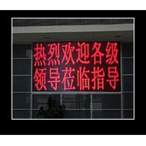 丽江手写板-昆明手写板  品质保证 诚信服务