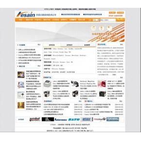 本公司提供各种优质营销型网站建设,东莞网站建设,团队建设