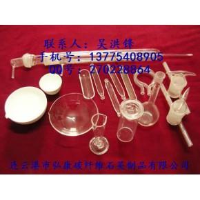 按图纸订制各种石英仪器,实验仪器,石英制品,石英仪器专业生产厂家