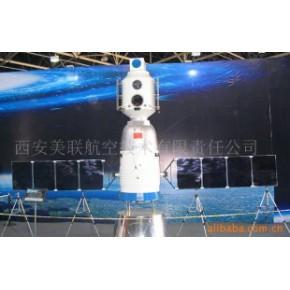 航天模型 美联模型 航天模型礼品