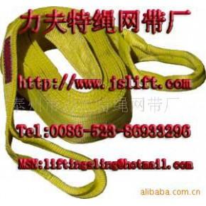 扁平吊带|耐酸吊带|尼龙吊带