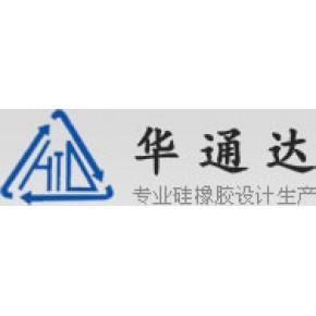 电子硅胶按键制品有限公司