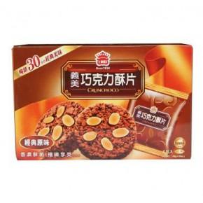 厦门台思味台湾进口义美巧克力酥黑可可