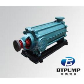 煤矿用耐磨多级泵 矿用耐磨多级泵制造商 矿用耐磨多级泵供应商