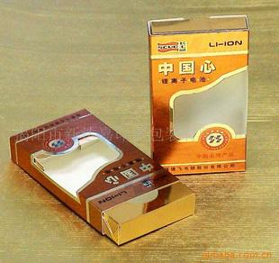 电池包装盒,手机电池,锂电池包装纸盒图片