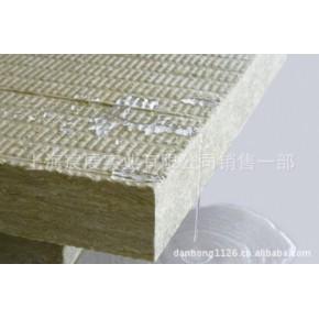 上海樱花防水水岩棉板,防水防潮岩棉板,防水岩棉板厂家,防水岩棉板价格【优质】