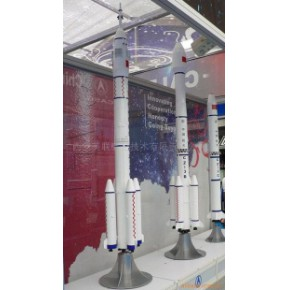 长二捆航天模型 美联模型